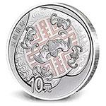 2017年吉祥文化(五福拱寿)30克圆形银质纪念币