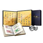 LP40091 《一带—路》64国钱币纪念册(70g银至尊版)