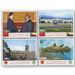 科摩罗2005年 与中国建交30周年纪念邮票4枚全 两国领导人握手等