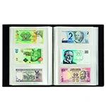 RA365 德国灯塔高级经典纸币册(300枚)