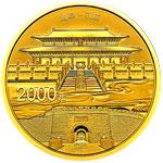 2017年世界遗产——曲阜孔庙、孔林、孔府150克圆形金质纪念币