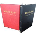 RB199 台湾殷氏高级小版票收藏册(一行)