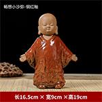 LP80044 粗陶小沙弥创意摆件(畅想小沙弥-铜红釉)