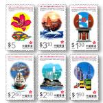 C91 香港回归(邮票+小型张)(1997年)