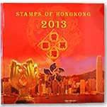 香港 2013年香港邮票年册 集邮总公司发行
