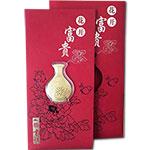 LP60019 花开富贵贺年红包(0.18g)