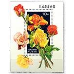匈牙利1982年 植物花卉 情人节 玫瑰花 外国邮票小型张全新