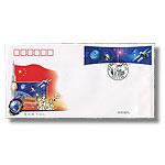 S3714 2006-13《中国航天事业创建五十周年》总公司首日封