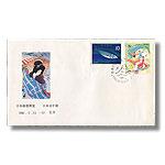 WZ-27(4) 日本邮票展览/北京1985.5.11-17(贴外票)