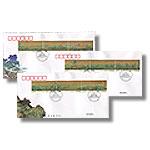 S11149 2017-3 《千里江山图》特种邮票总公司首日封