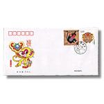 S11110 2016-1《丙申年》猴特种邮票总公司首日封