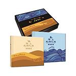 LP10024 外交珍邮海上丝绸之路礼品册