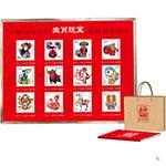 LP10018 第三轮十二生肖邮票2004年-2015年生肖瑰宝12枚全套高档包装