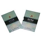 LP40079 菊花财富1991年-1999年菊花一角硬币九枚套装