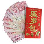 LP40075 龙至鸡中国大西洋银行对钞压岁包(尾三同)