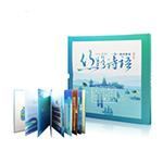 LP10025 《丝路诗语•一带一路共繁荣》邮票纪念册