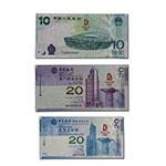 LP40049 大陆、澳门、香港奥运钞三张合售大全
