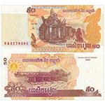 2002年版柬埔寨(50)