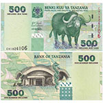"""坦桑尼亚新版""""500"""""""