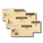 PFSZ45 《洛神赋图》特种邮票(丝织封)