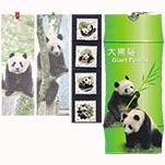 HK-SB090 香港邮票 熊猫(异形套折)(2008年)