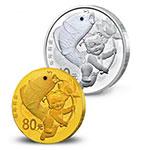 2017年吉祥文化(年年有余)圆形金银套币