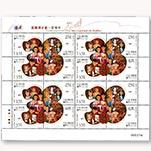 AM-XB0120 国际妇女节(小版票)(2011年)