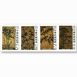 专157 松竹图古画邮票(1979年)