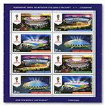 俄罗斯邮票2016年 2018俄罗斯世界杯比赛场馆 小版张 全品