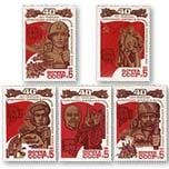 1985年苏联邮票 苏联卫国战争胜利40周年 5全