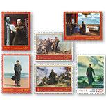 科特迪瓦2013年毛泽东诞辰120周年标准像邮票6全(非洲)