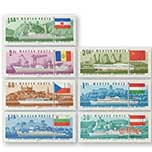 匈牙利邮票-1967年 多瑙河流域国家 7全