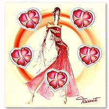 法国2003年情人节爱心邮票系列(4)小版张 浪迪