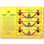 联合国2016年发行《运动促进和平》 -举重 邮票小版张
