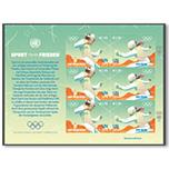 """联合国""""运动促进和平""""奥运会 击剑 邮票小版张"""