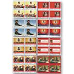 朝鲜 2013年毛泽东诞生120周年 毛主席语录 文革邮票 8全(方连邮票32枚)(亚洲)