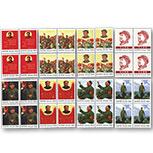 朝鲜2013年毛泽东诞生120周年邮票(第1组)8 方连共32枚 竖版(亚洲)