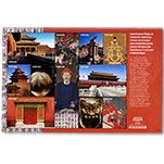 加纳2015年故宫90年 小全张邮票
