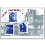 法国2000年雕版邮票超大印样达芬奇绘画蒙娜丽莎(欧洲)