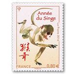法国2016年中国生肖丙申猴年生肖邮票1全