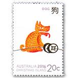 澳大利亚圣诞岛邮票 2016年生肖猴年.生肖狗 1枚新