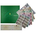 1980版人民币连体钞八连体珍藏册(中国长城硬币投资有限公司装帧)