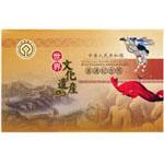中国世界文化遗产10枚(套装)