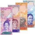委内瑞拉纸币4枚一套