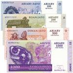 马达加斯加纸币4枚一套