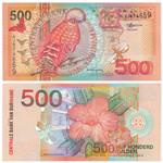 2000年版苏里南(500)