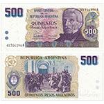 1984年阿根廷500比索
