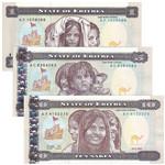 厄立特里亚纸币3枚一套