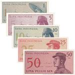 印度尼西亚纸币5枚一套