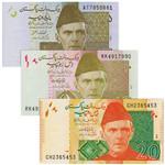 巴基斯坦纸币3枚一套